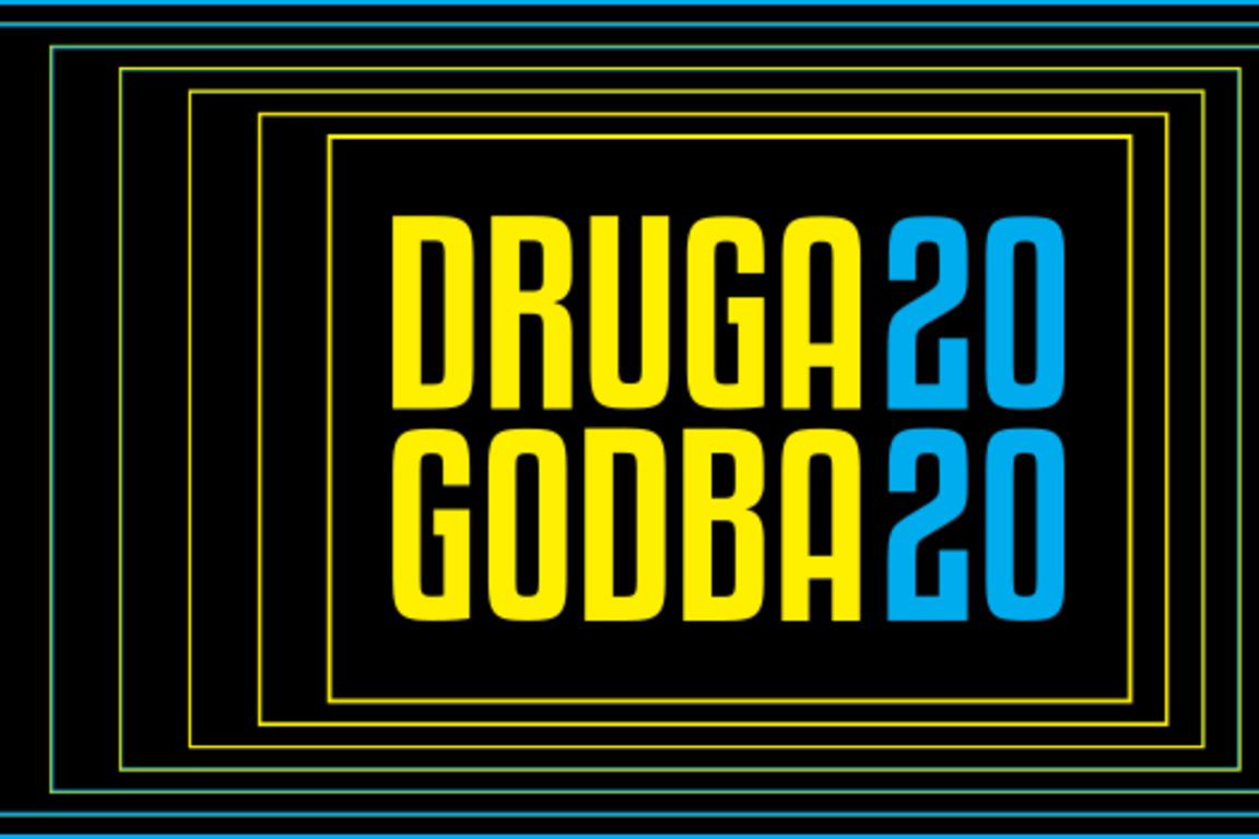 Druga Godba Festival - postponed
