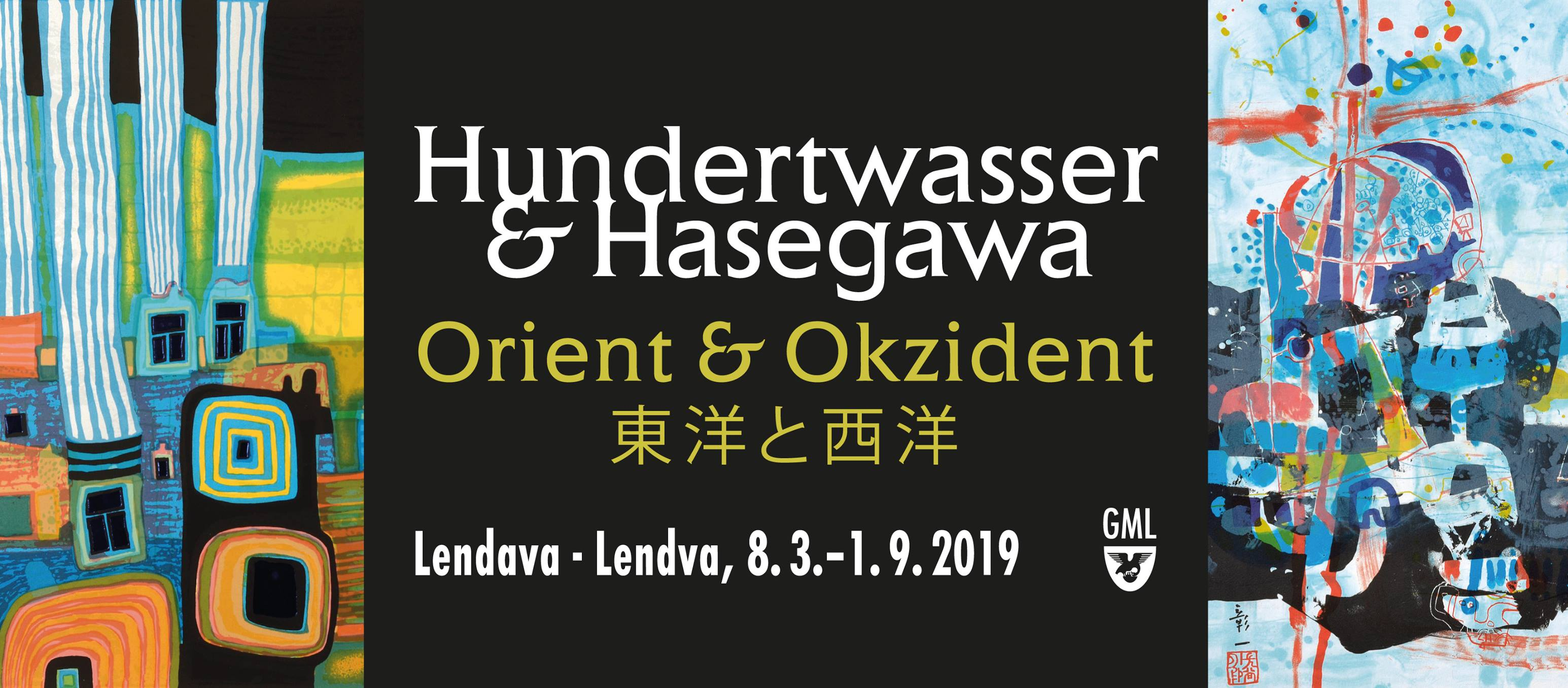 Hundertvasser & Hassegawa: East and West
