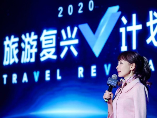 Na Kitajskem znaki okrevanja potovalne industrije